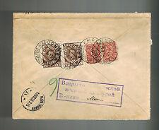 1915 Moscow Russia Censored Cover to Copenhagen Denmark