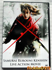 Rurouni Kenshin Samurai X Live Action Movie DVD English Subtitle USA Seller New