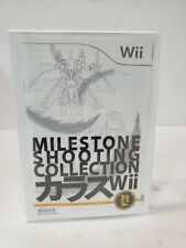 Karous Milestone Shooting Collection Nintendo Wii JAPAN IMPORT NEW OPEN CASE