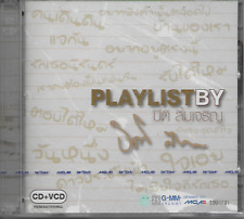 "PITI LIMCHAROEN - Playlist - CD+VCD - G""MM' Grammy - G-055135 - Thai Pop"