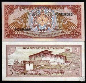 BHUTAN 5 NGULTRUM P14 A 1985 REPLACEMENT BIRD DZONG UNC RARE CURRENCY MONEY NOTE