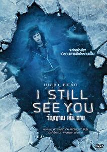 I Still See You (2018) DVD R0 PAL - Bella Thorne, Richard Harmon, Cult Sci-fi
