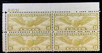1932 US Airmail SC#C17 8c Winged Globe Plate Block of 4 MNH/OG CV:$27.5