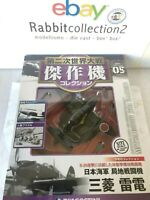"DIE CAST "" MITSUBISHI J2M3 RAIDEN "" WW2 AIRCRAFT COLLECTION FIGHTER 1/72 (05)"