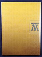 Eldar Iyanden Limited Edition Codex Warhammer 40K ISBN 978-178253113-5 GWBU0008