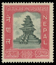 "NEPAL 114 - UPU Admission ""Nyatapola Temple"" (pb25200)"