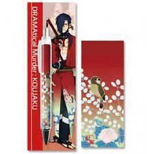 DRAMAtical Murder Ballpoint Pen Koujaku Version