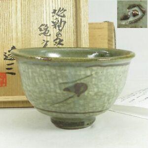 A488: Real Japanese MASHIKO pottery tea bowl by greatest TATSUZO SHIMAOKA w/box