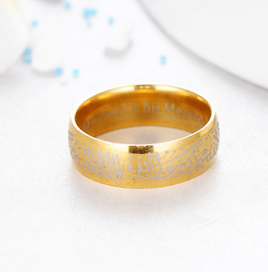 (Malaysi Ready Stock) Muslim ring selling 8mm Titanium ring men ring Gold