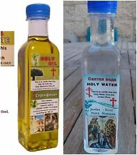 300ml Set of 2 Blessed Holy Church Virgin Olive Oil and Jordan River Holy Water