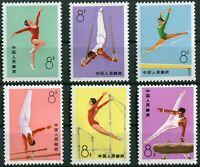 VR China 1974 Nr.1162 - 1167 ** T.1. MNH postfrisch Kunstturnen Michel 80 €