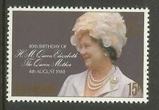 ASCENSION IS 1980 80th Birthday QUEEN ELIZABETH QUEEN MOTHER 1v MNH