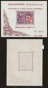 Laos 1974 - Miniature Sheet - MNH Stamp I5