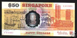 SINGAPORE 50 DOLLAR P30 1990 COMMEMORATIVE POLYMER UNC NOTE WITH ORIGINAL FOLDER