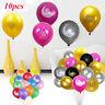 10pcs Ramadan Kareem Balloons Eid Mubarak Balloons Eid Al Fitr Ramadan Decor