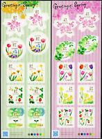 Japan 2018 Blumen Grußmarken Frühling Blüten 9013-9022 Keinbogen Postfrisch MNH