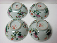 Group of Antique Chinese Famille Rose Porcelain Bowls or tea bowl with seal mark
