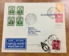 COLOMBIA  SCADTA Airmail cover to NY VIA CANAL ZONE - 1930 Mancomun etiquette