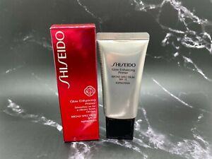 Shiseido Glow Enhancing Primer Broad Spectrum SPF 15 Sunscreen - 1 oz BNIB