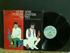 ARIK EINSTEIN menée par Alex Wiss LP Israeli Folk Pop Psych Prog RARE!!!