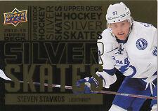 12-13 Upper Deck Steven Stamkos Silver Skates Gold