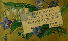 East Lake Rockers Munson's 99 Cent Store Lily-Of-The-Valley Violets F75