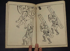JAPANESE PICTURE BOOK With Woodcut Illustrations / Japan / Edo / Vintage / 1805