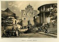 Jesuit Convent Macau China Street Scene 1856 Perry Expedition litho view print
