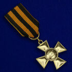 Russian Empire AWARD - Cross of St.George (officer's cross) - moulage