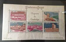 Cambodia Souvernir Sheet MNH
