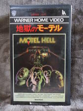 MOTEL HELL - VHS horror movie film cult vintage Tape 1980 Rory Calhoun