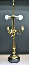 VINTAGE MID CENTURY BRASS DUAL SOCKET PULL CHAIN LAMP WITH WOODEN BASE