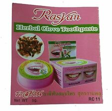 Rasyan Herbal Clove Toothpaste with Aloe Vera & Guava leaf (5g) Free Shipping
