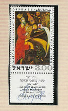 ISRAEL MARC CHAGALL  SIGNED  AUTOGRAPH his STAMP KING DAVID JUDAICA