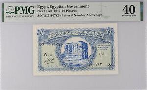 EGYPT 10 PIASTRES P-167b 1940 PMG 40 EXTREMELY FINE