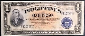 """VICTORY"" PHILIPPINES 1 Peso GEM UNC 1949 P 117c Thin lettering red overprint"