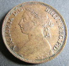 1895 Young Head Queen Victoria 1/4d Farthing Coin --- Better Year UNC-£335.