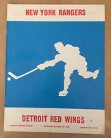 1967-68 NHL DETROIT RED WINGS @ NEW YORK RANGERS VINTAGE HOCKEY PROGRAM