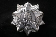 Albania Albanian Medal Order Skanderbeg Class 3 Type 1 East German Screwback