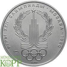 G768) RUSSLAND 150 Rubel 1977 - Olympische Spiele Moskau - Platin