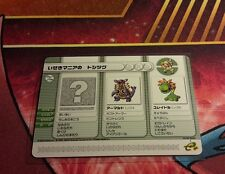 Japanese Armaldo Cradily Trainer Code Ruby and Sapphire Pokemon Card NM