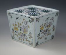 Royal Delft Williamsburg Flower Frog Brick Vase
