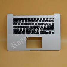 "Mi 2015 A1398 Macbook Pro Retina 15"" UK Top case Repose-Poignets & Clavier B661-02536"