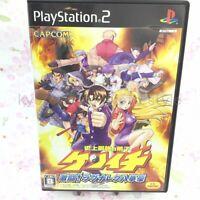 USED PS2 PlayStation 2 Shijou Saikyo no Deshi Kenichi 21661 JAPAN IMPORT