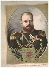 PIANO SOLEIL  RECUEIL 1893   PARTITIONS  POUR LA VISITE DE L'EMPEREUR RUSSIE