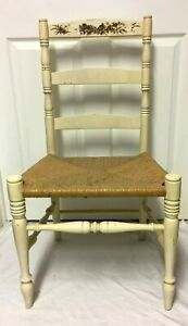 Antique French Provincial Carved Solid Wood Rush Seat Chair - Nice!
