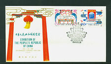 PRC China 1980, Stamp Exhibition, SC# 1626-1627 First Day Cover Rare