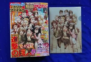 Bessatsu Shonen Magazine 2021 May. Attack on Titan Final Episode With Clear File