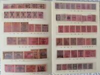 China 1897-1912 Set Total 125 Pieces Dragon Red Revenue Dowager etc