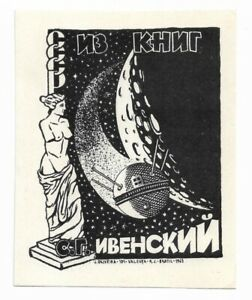 JORGE OLIVEIRA: Exlibris für S. G. Ivensky, 1965, Sputnik, Venus v. Milo